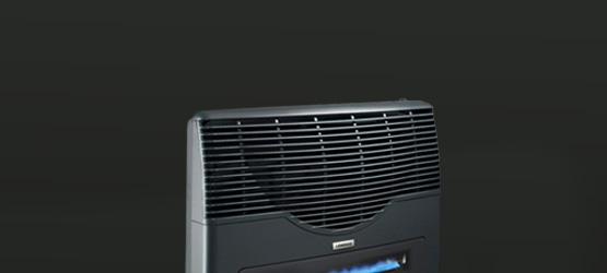 Ola polar en garbarino - Calefaccion electrica o gas ...