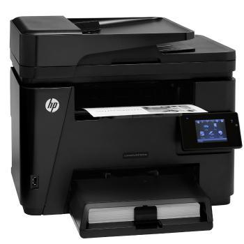 Impresora Laser Hewlett Packard LASERJET PRO M225DW